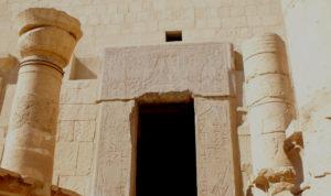 至聖所入り口