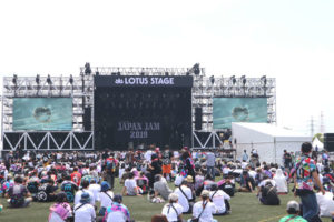 lotus stage