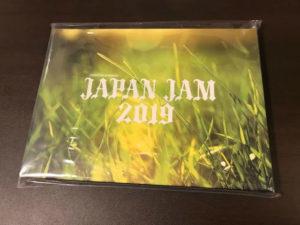 japanjamチケット