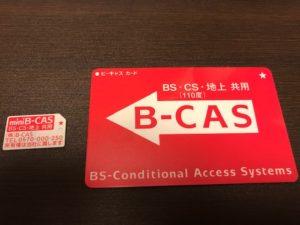 B-CAS
