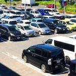 出かける前に駐車場の場所を検索して予約しよう!おすすめサイト紹介!