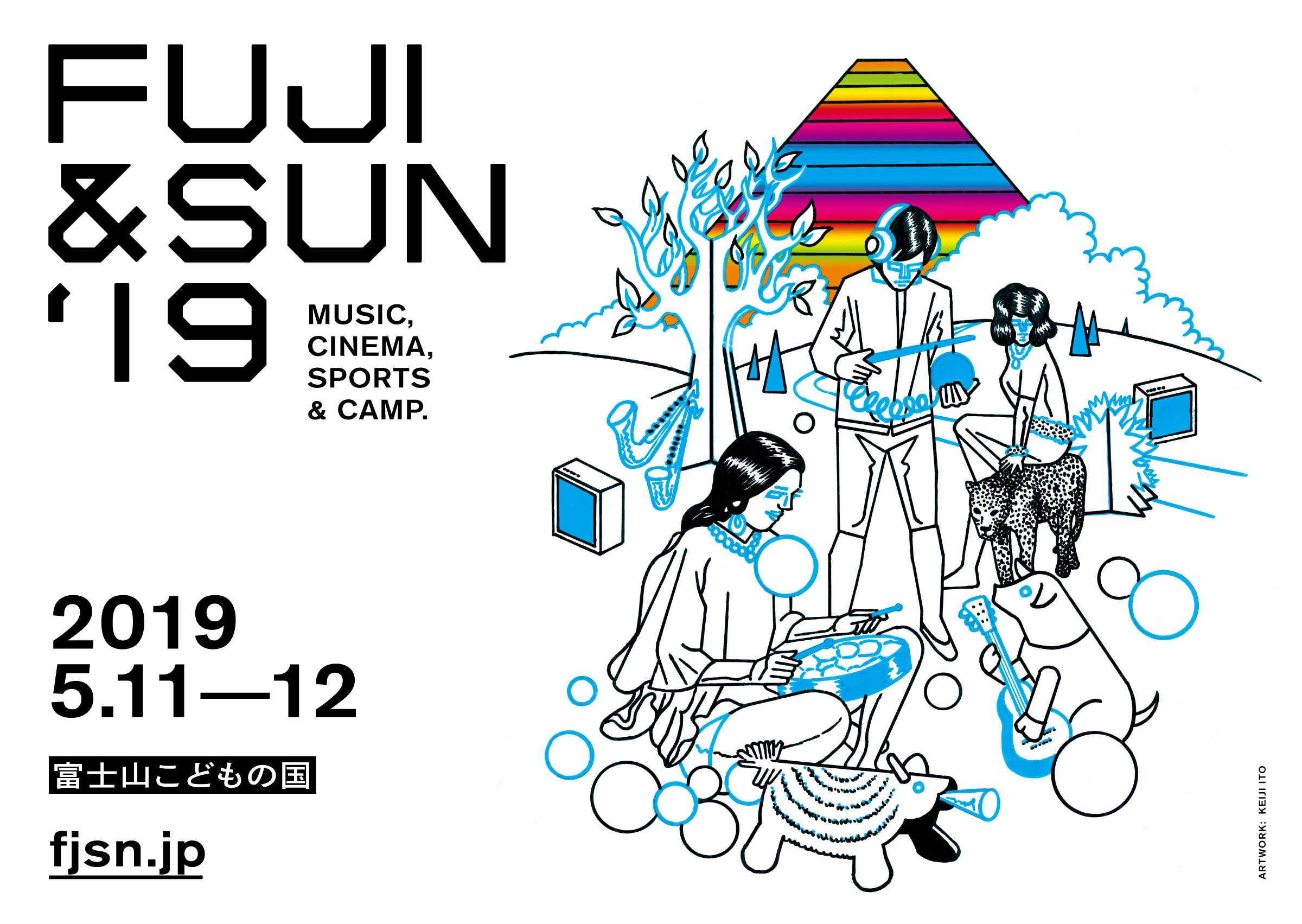 FUJI&SUN