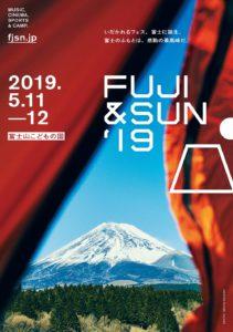 FUJI&SUN写真