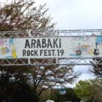 アラバキロックフェス2019参戦レポート!今年は寒かった。会場の雰囲気など。