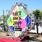 メトロック東京2019参戦レポート。5月ってこんなに暑かった?