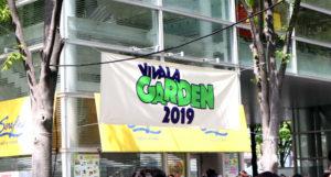 VIVALA GARDEN