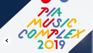 PIA MUSIC COMPLEXロゴ