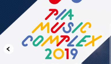 PIA MUSIC COMPLEXロゴ