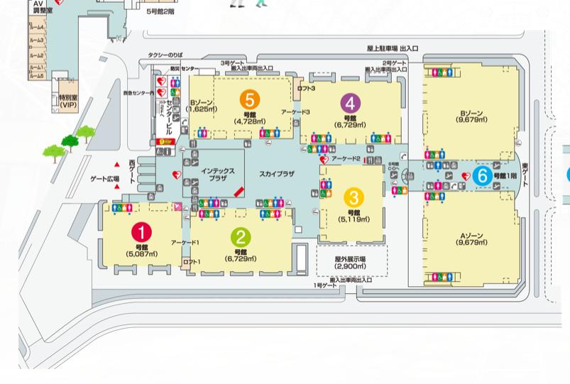 インテックスmap